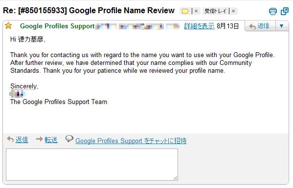 Google_profile2.png