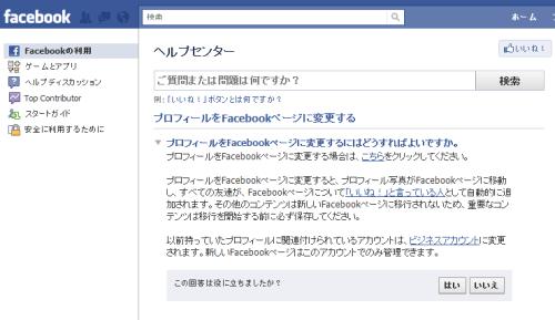 facebook_trans3.png
