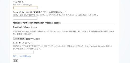 google+check.png