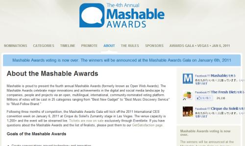 mashableawards4_site.png