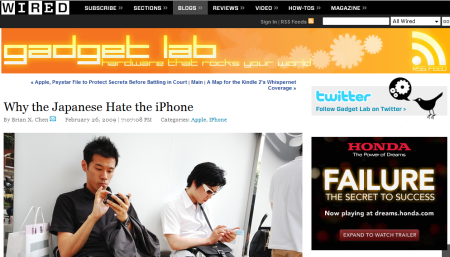 wired_iphonehate.png