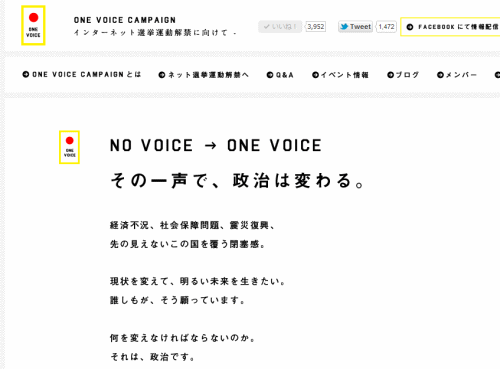 120517onevoice.png