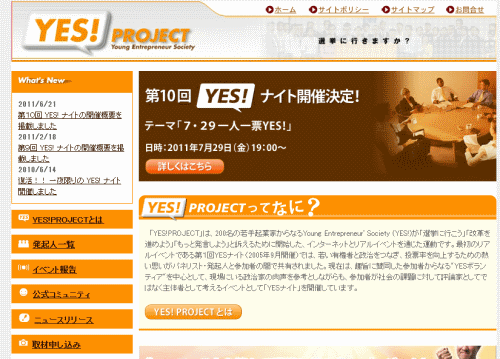 120517yesproject.png