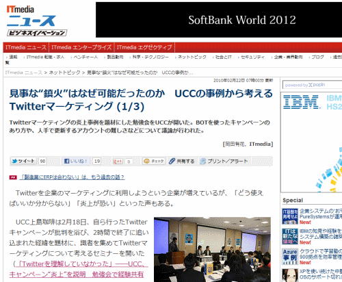 120531ucc.png