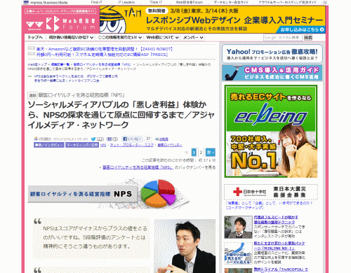 130307nps.png