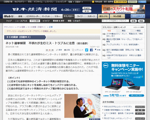 130426nikkei.png