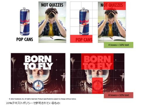140709nativead4.png