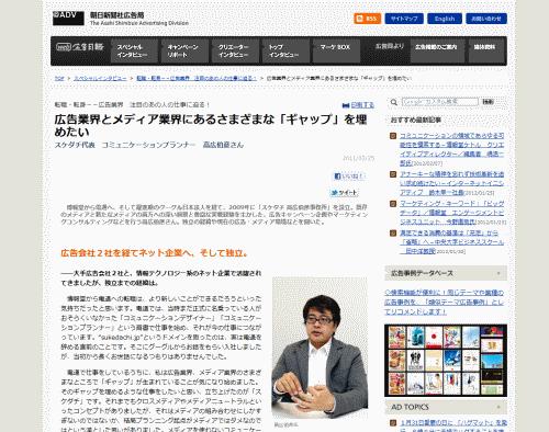 sms2012_takahiro.png