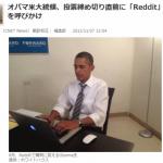 政治家のソーシャルメディア活用度ランキングにみる、日本は政権の中枢にいる人ほどソーシャルメディアを使ってないという現実。