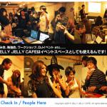 ブログのつながりでコワーキングカフェから人狼のゲーム会社まで次々に手がけてる白坂翔さんの事例