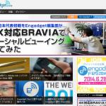 Engadgetの「BRAVIAソーシャルビューイング」のPR企画に参加させていただきました。