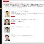 """CNET Japan Liveのセッション「農業が変わる–企業参入やIoTで""""ビジネス""""へと変貌」でモデレーターを担当させていただきました。"""