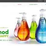 世界で最もイノベーティブな洗剤会社 メソッド革命(エリック・ライアン+アダム・ローリー)