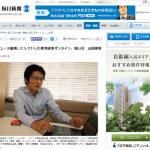 NewsPicksと東洋経済オンラインの「選択」から考える、メディア企業生き残りのための選択肢