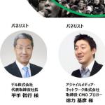 悲観大国ニッポン 英語の情報収集が脱出のカギ  を日経MJに寄稿しました。